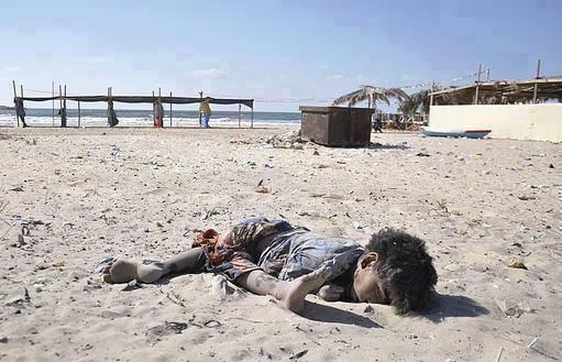 Children-killed-by-Israel-on-beach